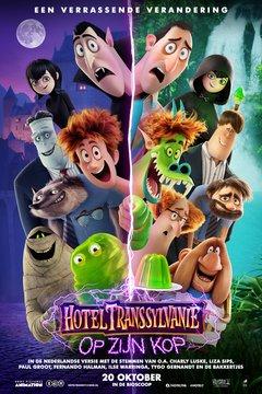 Hotel Transsylvanië op zijn kop (NL)