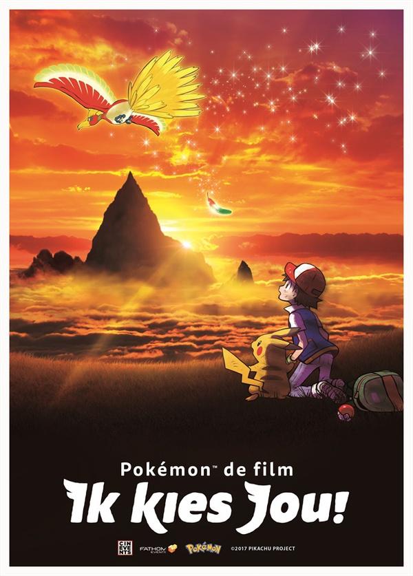 Pokemon De Film: Ik kies jou
