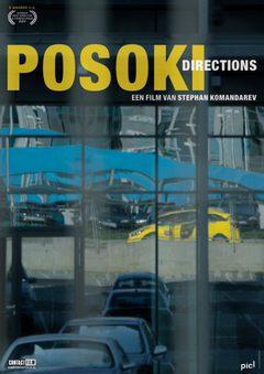 Posoki (Directions)