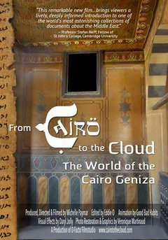 From Cairo to the Cloud