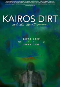 Kairos Dirt & the Errant Vacuum