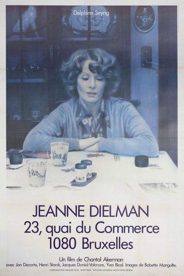 Jeanne Dielman, 23, quai du commerce, 1080 Bruxelles