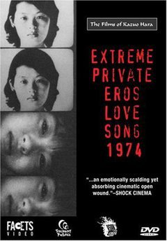 Extremely Private Eros: Love Song 1974