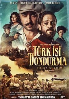 Türk Isi Dondurma