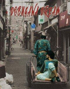 A Dobugawa Dream