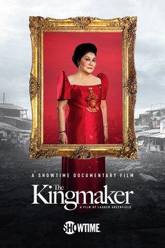 Imelda Marcos: The Kingmaker